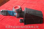 BCZ8050-32A/380V防爆防腐插接装置