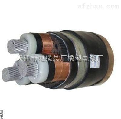 10KV-YJLV3*150铝芯交联电力电缆价格  YJLV22高压电缆
