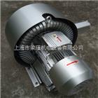 2QB720-SHH47梁瑾5.5KW双叶轮高压风机