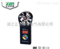 CFJD25煤矿用机械电子式风速表 微速 中高速 风速