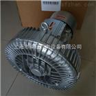 2QB820-SHH17黑龙江大庆,半自动扦样机,扦样机高压风机