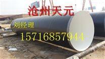输水管道用什么防腐钢管