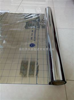 镜面反射膜,地暖专用优质反热膜
