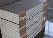 硬質聚氨酯復合外牆保溫板導熱系數
