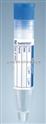 Salivette® Cortisol, code blue 唾液收集管/唾液采集管