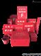 江苏厂家生产玻璃钢消防箱 水龙带箱 皮带箱可定制大小