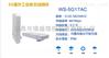 热烈祝贺锡盛微视成为南昌无线网桥核心供应厂商 专注无线网桥厂家
