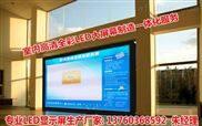钦州酒吧造型LED全彩电子显示屏LED广告电视机大屏