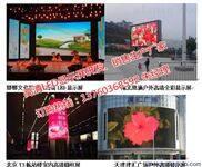 雅安摩天大厦外墙防水LED立柱广告大屏彩色LED显示屏
