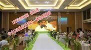 三亚酒店大堂圆形LED电子屏型号天津室外LED显示屏Z低价格
