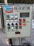 排污泵防爆控制按钮箱BXK-T