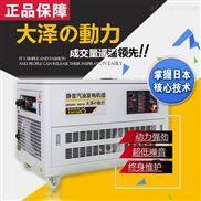 广告车载25千瓦汽油发电机品牌