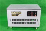 低油耗10千瓦静音汽油发电机价格