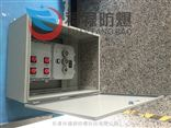 BXMD-DIPA21T4DIP粉尘型防爆照明动力配电箱