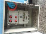 BXMD安徽,河南,贵州,江苏,上海,广东铝合金防爆照明动力配电箱