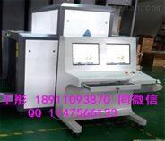 高效率地铁8065安检机 通道式X光机
