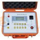 SCBC2010智能雙顯絕緣電阻測試儀
