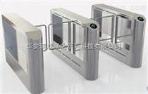 海康威视DS-K3BA6 智能安全拍打式通道