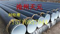 输水管线用防腐钢管