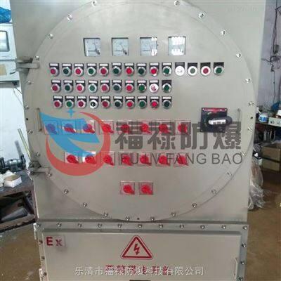 燃油,燃气锅炉变频 plc防爆电器控制柜