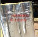 黑河市保冷隔热玻璃棉加筋铝箔贴面玻璃棉毡,