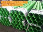 地埋式涂塑复合钢管执行标准
