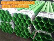 河北穿线涂塑复合钢管生产厂家