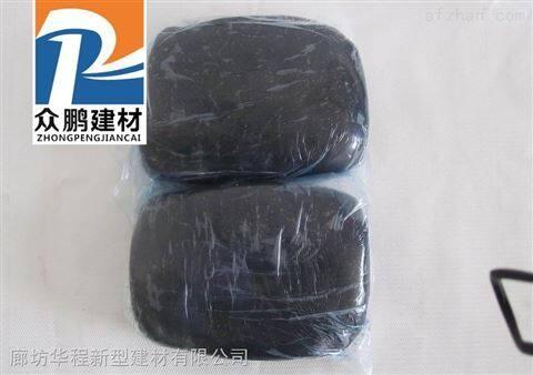 耐火防爆胶泥每块两公斤