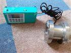 带声光报警的数字扭力测试仪50-2000N.m