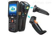 rfid射频识别设备