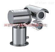 ZTWX-Ex一体化防爆摄像机