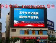 江门市室外防水LED彩屏报价—厂家直销