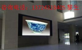 室内P4高清LED显示屏