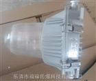 NFC9180-L150W防眩泛光灯,NFC9180防眩平台灯