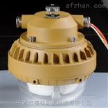SBD1110-YQL免维护节能防爆灯IIC、DIP