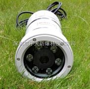 ZTKB-Ex防爆红外定焦摄像仪