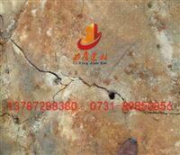 益阳岩石破碎膨胀剂生产厂家