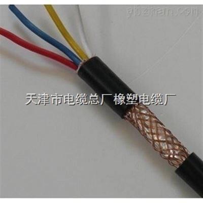 KVVP阻燃电缆7×1.5 KVVP屏蔽控制电缆8×1.5