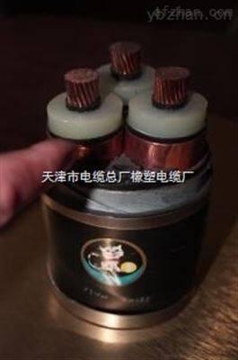 YJV22高压铠装电缆3×95 10KV铜芯电力电缆YJV22