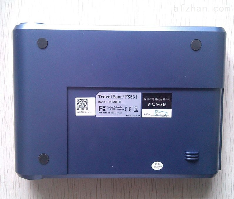矽感e验通证件专业扫描仪 矽感FS531身份证识别仪