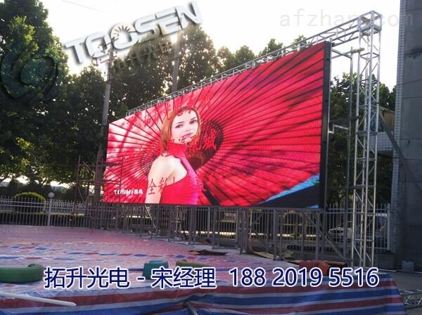 舞台背景大屏幕一平方制作多少钱 led电子大屏幕