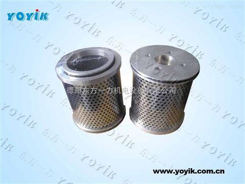 东方一力销售液力偶合器滤芯YOT51-14-03哅牦