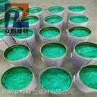 环氧玻璃鳞片胶泥价格-多少钱一桶