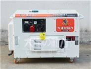 微型便携10KW静音柴油发电机