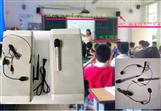 学校教学2.4G无线教学音响话筒