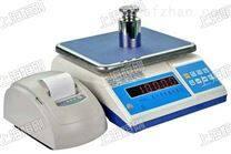 6公斤不干胶带打印电子桌秤