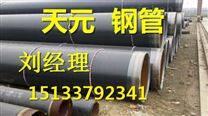浙江水泥砂浆防腐钢管生产厂家