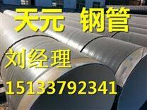 贵州水泥砂浆防腐钢管厂
