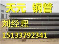 西藏水泥砂浆防腐钢管厂家