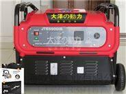 5kw数码变频发电机,5kw数码变频发电机价格